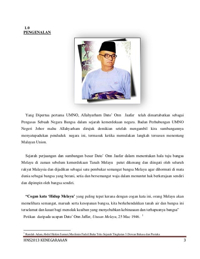 biodata dato onn jaafar Dato' e e c thuraisingham dato sir onn bin jaafar, us vice-president richard nixon & dato sir thuraisingham taiping born thuraisingham was a member of the federal legislative council from 1948 and served as the chairman of the influential communities liaison committee and as.