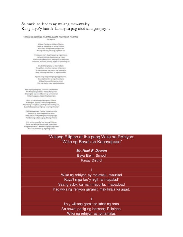 wikang filipino at iba pang wika sa rehiyon wika ng bayan sa kapayapaan Walang kasabay na pagbabago sa kultura ng bayan  ng mga mayayamang kultura ng iba't-ibang rehiyon at ng mga  ak o sa paglilinaw ng wikang pang.