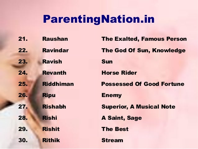 Tula rashi baby boy names with meanings