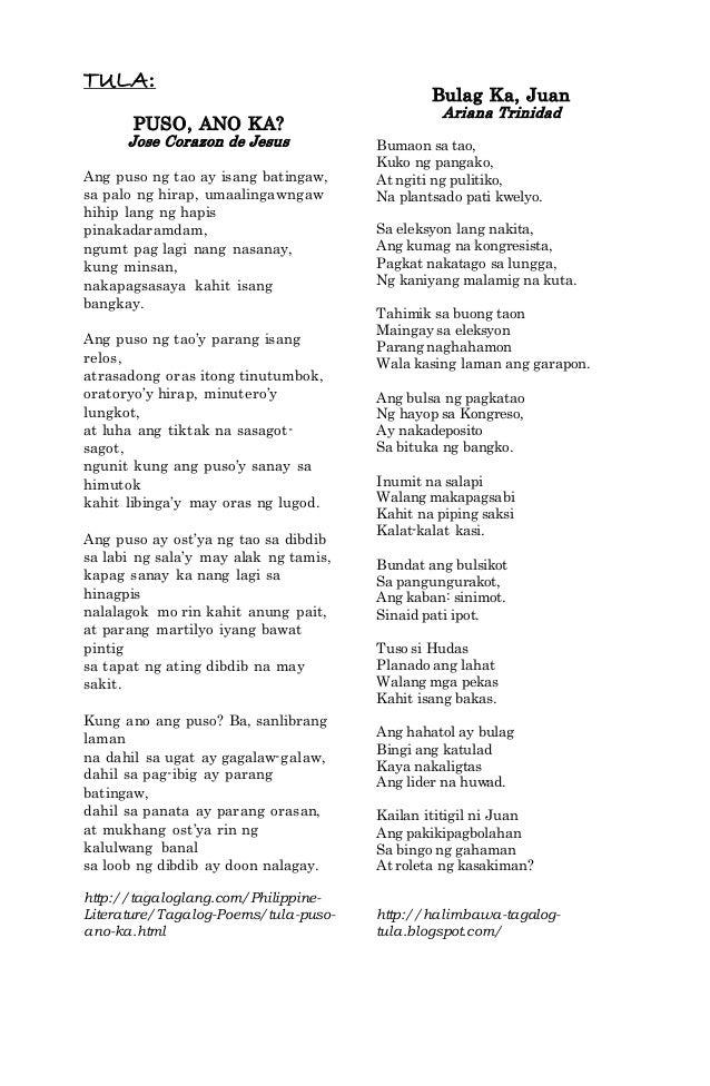 talumpating maikli tungkol sa wika Talumpati tungkol sa wika - download as word doc (doc / docx), pdf file   talumpati para sa buwan ng wika  (#28) rebyu sa isang maikling kwento.