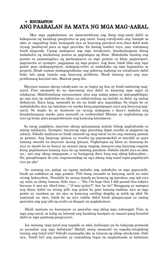 term paper tungkol sa social networking 5, we explored the mainstream media social science against social networking  sites do more harm than good research paper on social networking.