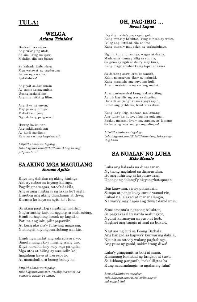 tula tungkol sa makabagong kabataan Tula para sa mga kinain ng sistema sapul ang mga kabataan sa spoken words na to | spoken word poetry - duration: 2:41 watch now ph 1,935 views.