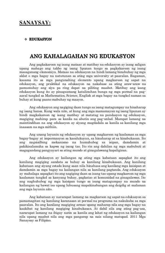 Mga Sanaysay Tungkol sa Edukasyon (10 Sanaysay)