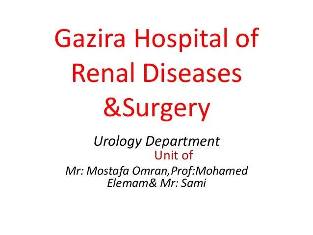 Gazira Hospital of Renal Diseases    &Surgery    Urology Department              Unit ofMr: Mostafa Omran,Prof:Mohamed    ...