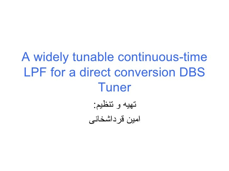 A widely tunable continuous-time LPF for a direct conversion DBS Tuner تهیه و تنظیم : امین قرداشخانی