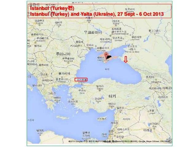 Trip to Turkey istanbul 2013.9.27~29