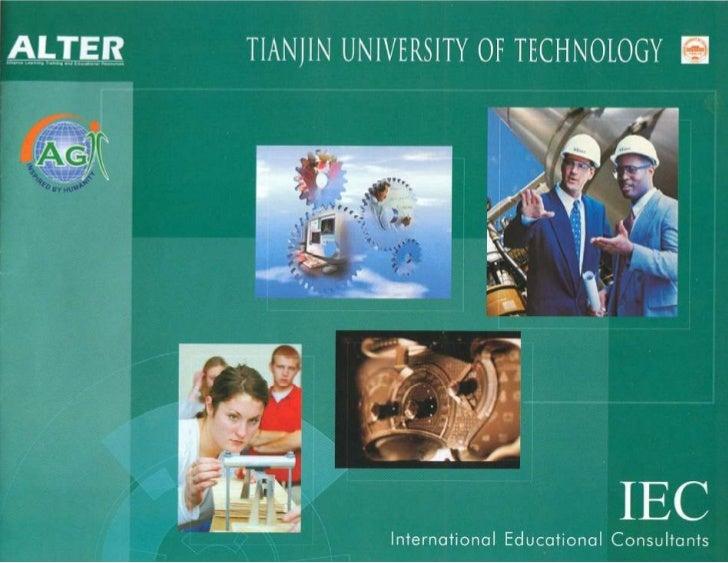 Tianjing University of Technology