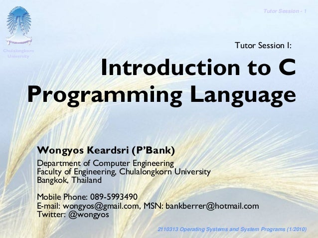 SysProg-Tutor 01 Introduction to C Programming Language