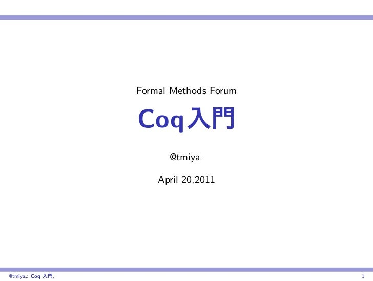 Formal Methods Forum                   Coq                         @tmiya                       April 20,2011@tmiya : Coq ...