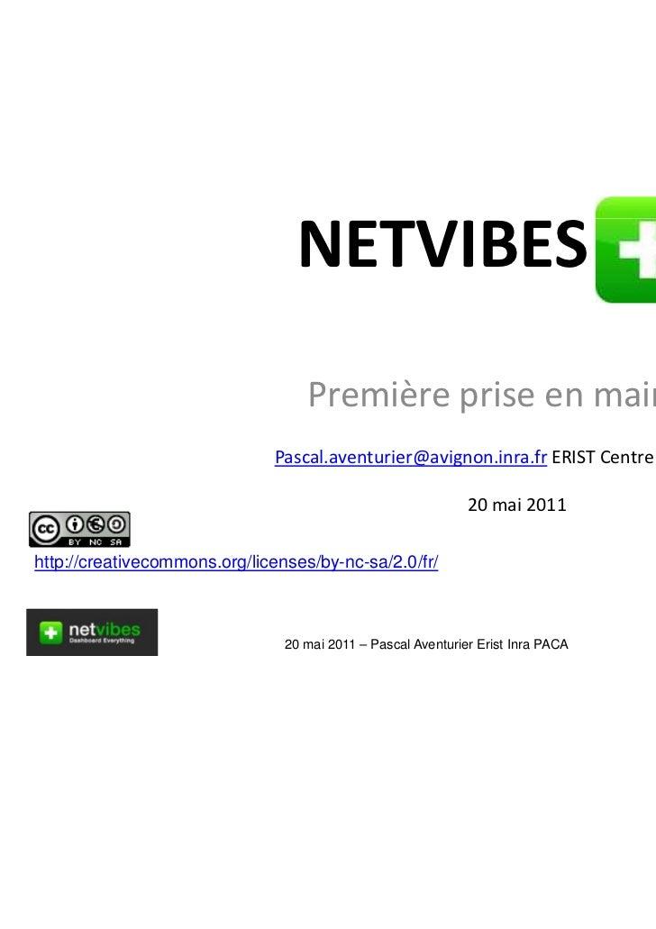 Tutoriel Netvibes:  premiere prise en main