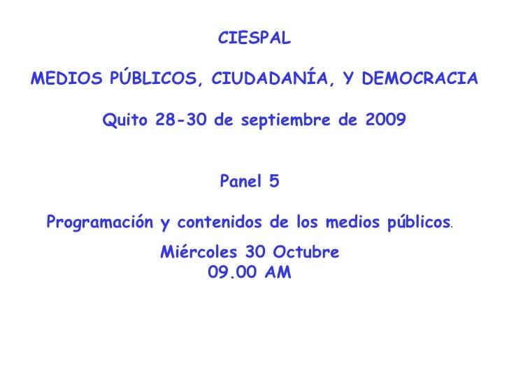 Tv  Pública Valerio Fuenzalida