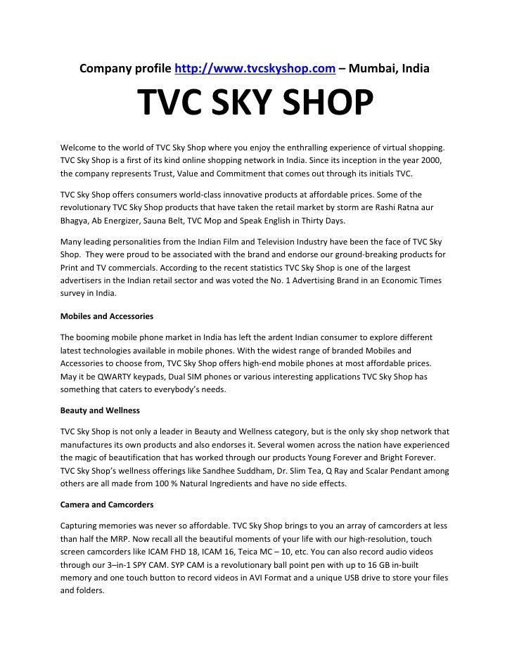 Tvc sky shop profile
