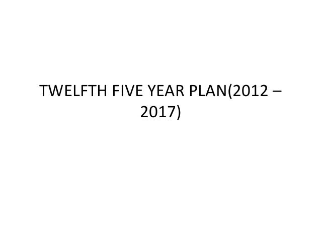 Twelfth five year plan review