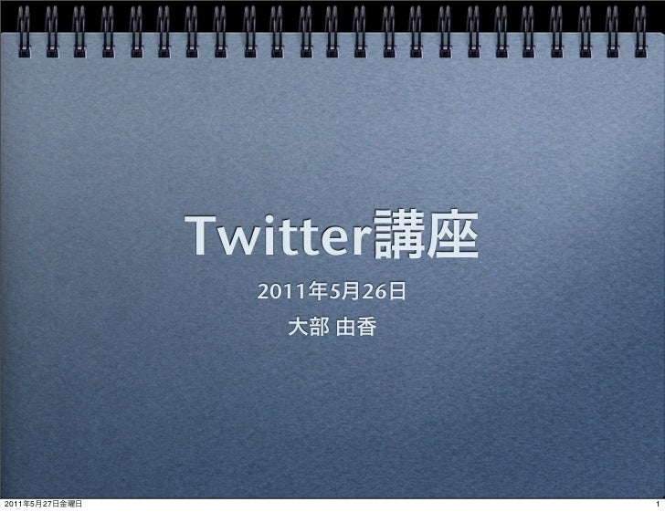 Twitter                  2011   5   262011   5   27                     1