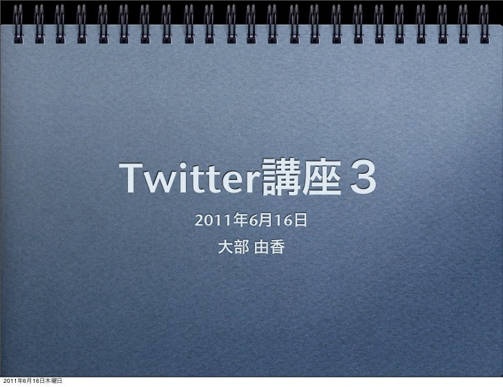 Twitter                   2011   6   162011   6   16
