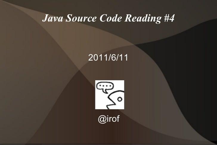 Java Source Code Reading #4 2011/6/11 @irof
