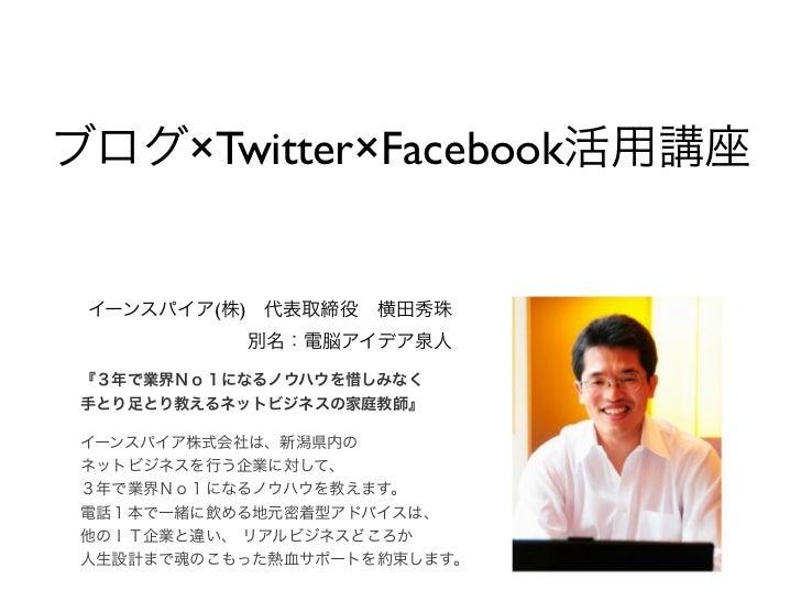×Twitter×Facebook (   )