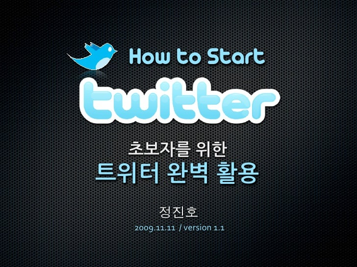 """How to Start           !""""# !""""""""#$%%$%%&&'&()*+,-.&%$%"""