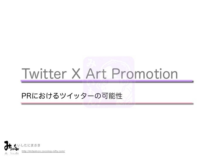 Twitter X Art Promotion Masaki Ishitani