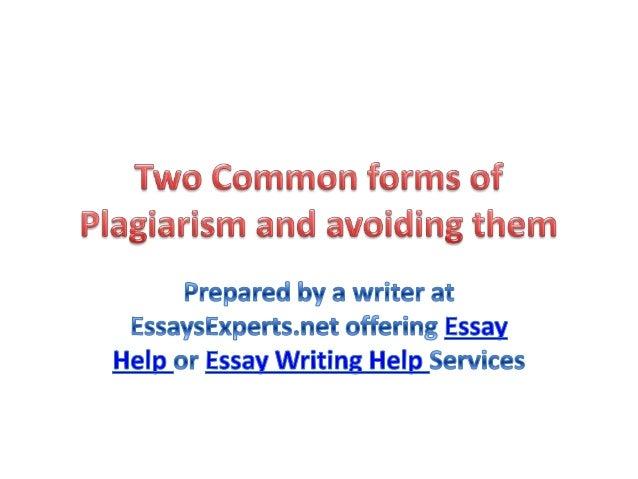 Dissertation plagiarism