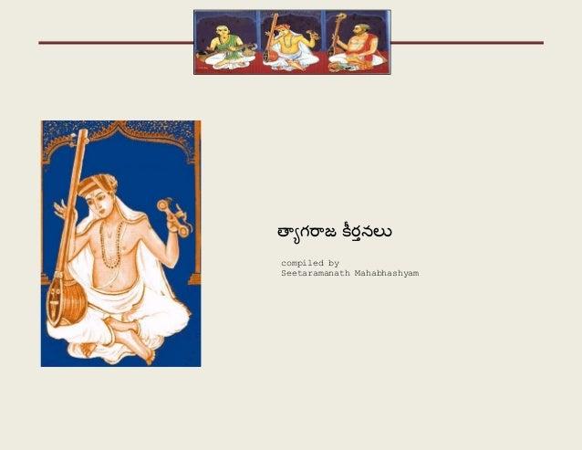 Link to Index Link to youtubeత్యమగరహజ కీయతనలుcompiled bySeetaramanath Mahabhashyam