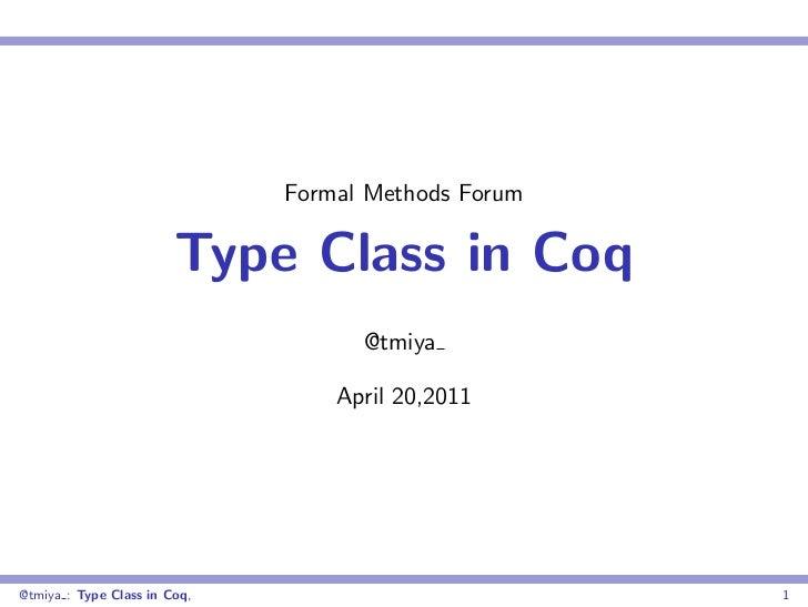 Typeclass
