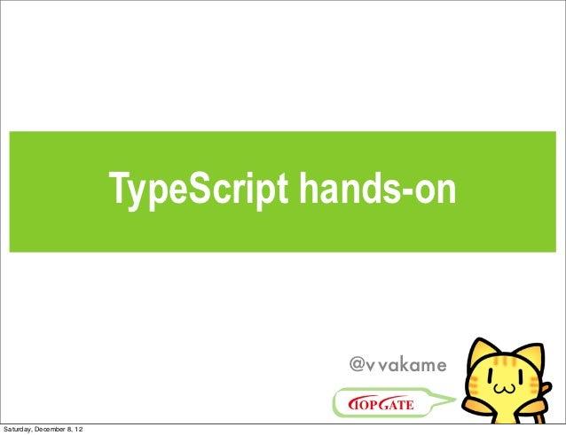 TypeScript hands-on                                        @v vakameSaturday, December 8, 12