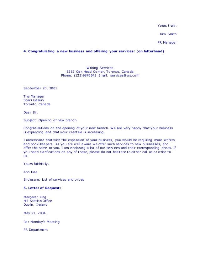 essay in customer service