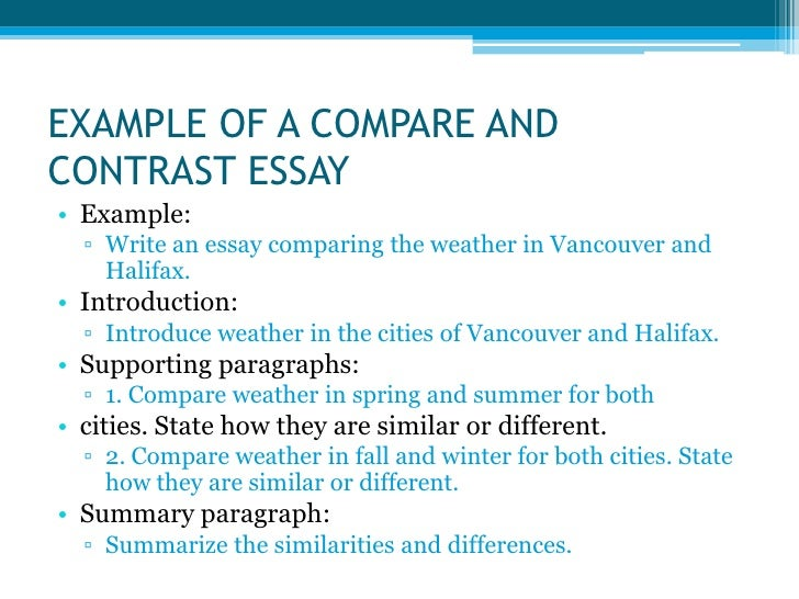Comparison and contrast essay introduction examples