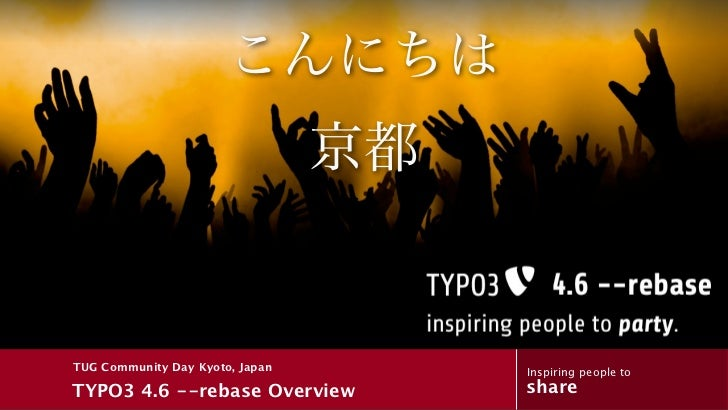 TextTUG Community Day Kyoto, Japan          Inspiring people toTYPO3 4.6 --rebase Overview             share