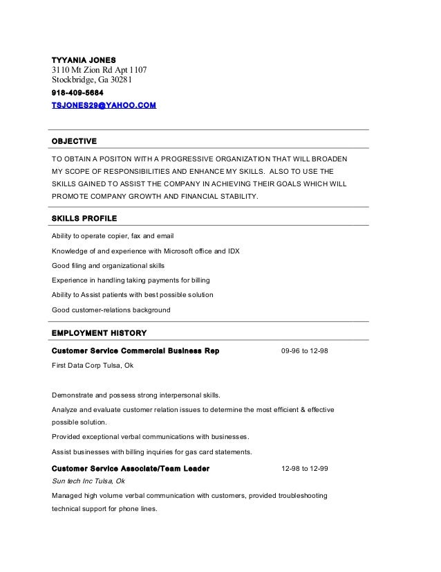 skills for resume best business template essay