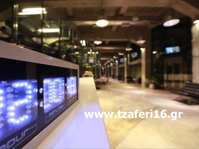 Tzaferi16 at Open Coffee Athens LVIII