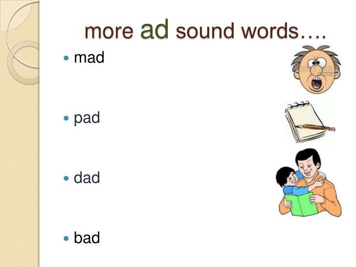 a vowel words