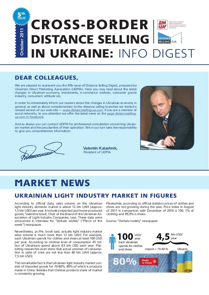 5th ISSUE   October 2011                  CROSS-BORDER                  DISTANCE SELLING                  IN UKRAINE: INFO...