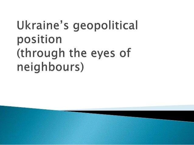 Ua geopolitics febr 2
