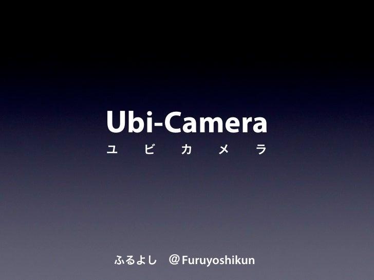 Ubi-Cameraユ   ビ   カ    メ    ラふるよし @ Furuyoshikun