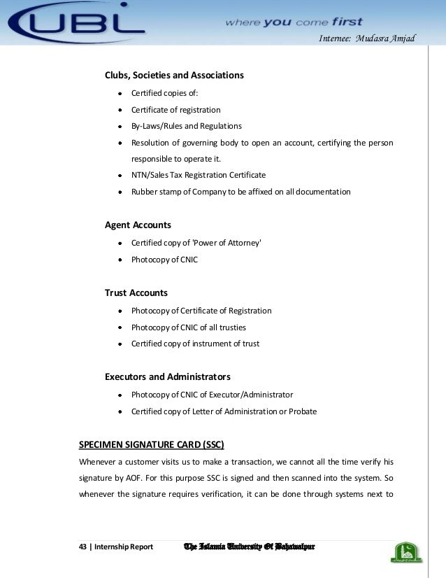 u b l bank internship report