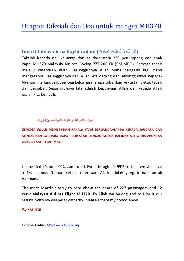 Ucapan Takziah dan Doa untuk mangsa MH370 Inna lillahi wa inna ilayhi raji'un ( َُﻮنﻌِﺟَار ِﮫﱠـﻠِﻟ ﱠﺎ...