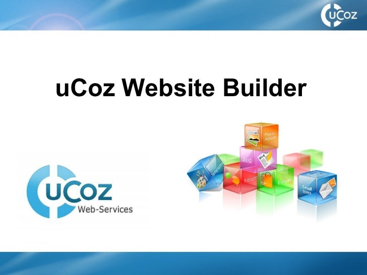 uCoz  Website Builder