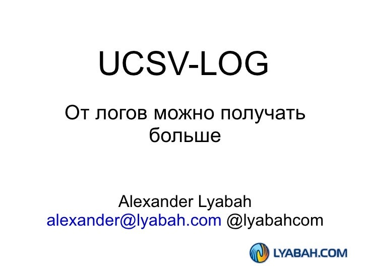 ucsv-log, UA Pycon, Kiev, Lighting talks