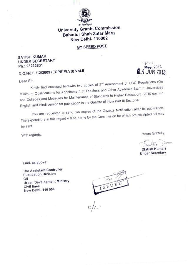 Circular regarding    Plan UGC Grants Utilisation