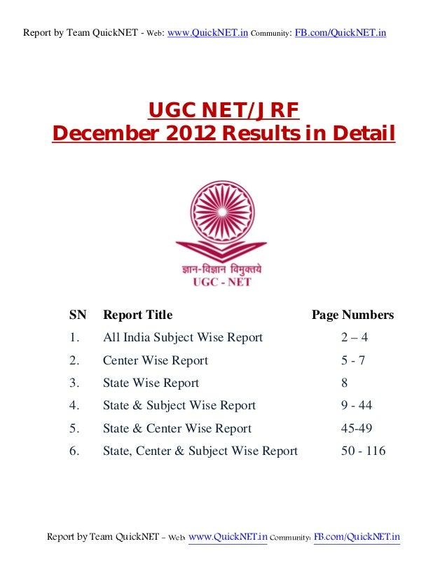 Fact Sheet : A Detailed Report on UGC NET Exam December 2012 Results