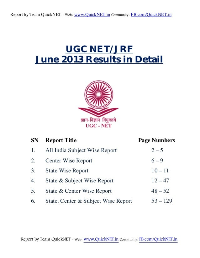 UGC NET JRF June 2013 Results In Detail Report