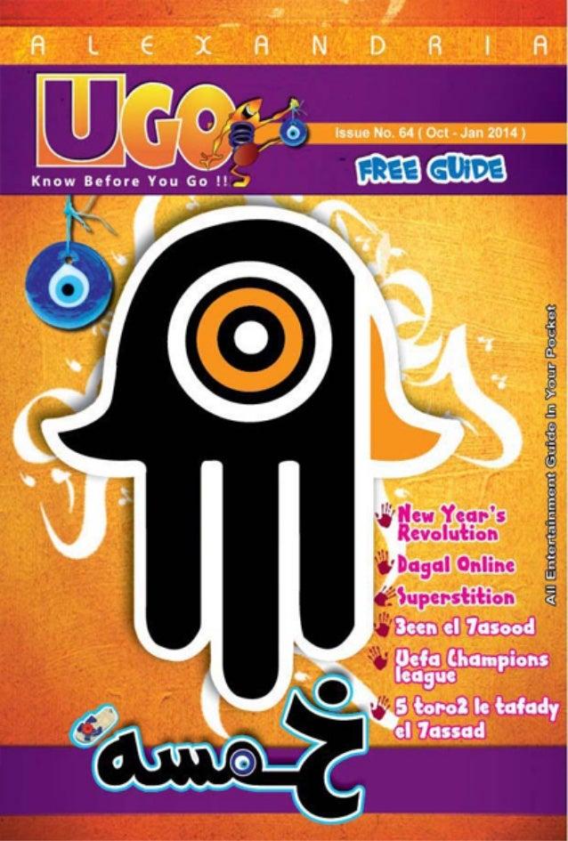 UGO Issue 64