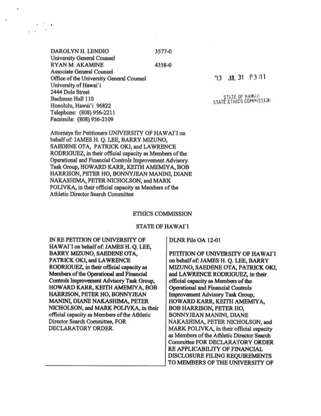 Uh petition (july 31, 2013) for declaratory ruling on mandatory financia...