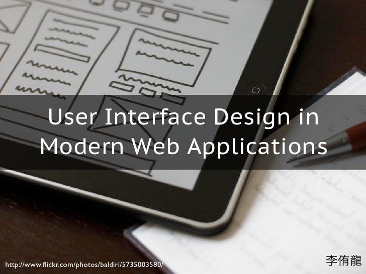 User Interface Design in          Modern Web Applicationshttp://www.flickr.com/photos/baldiri/5735003580/   李侑龍