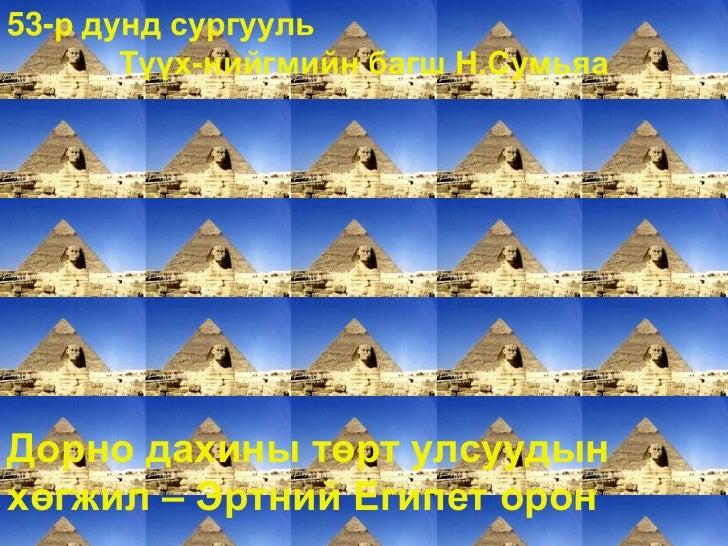 Uka.presentation1