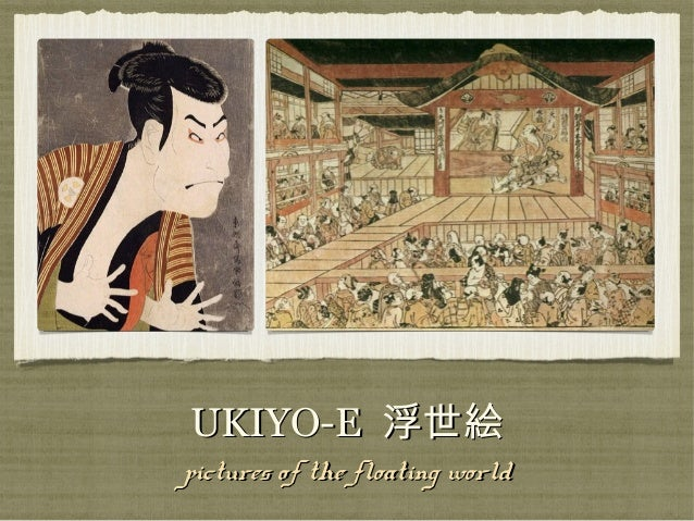 UKIYO-E 浮世絵 pictures of the floating world