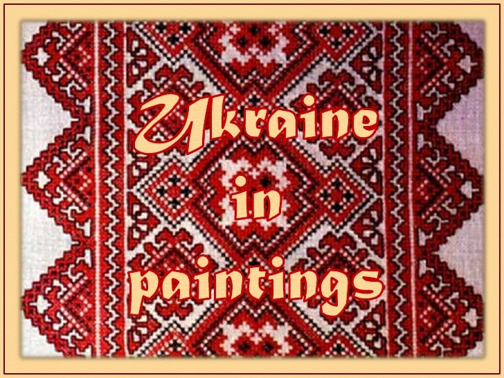 Ukraine<br />in<br />paintings<br />