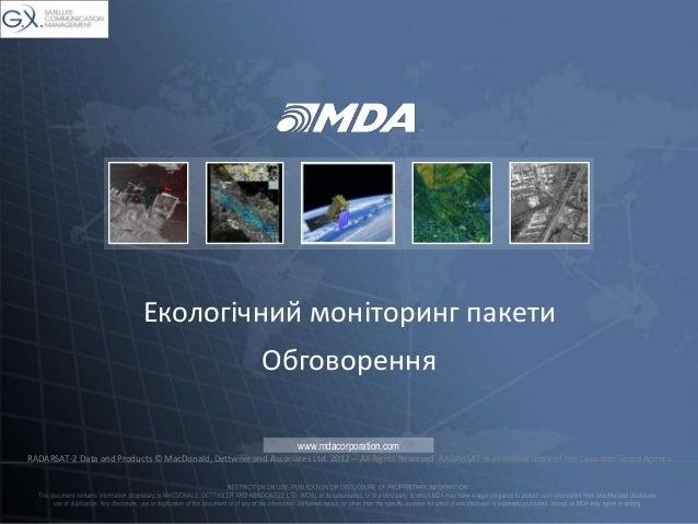 <Title of Presentation> presented by <Name> www.mdacorporation.com Екологічний моніторинг пакети Обговорення www.mdacorpor...